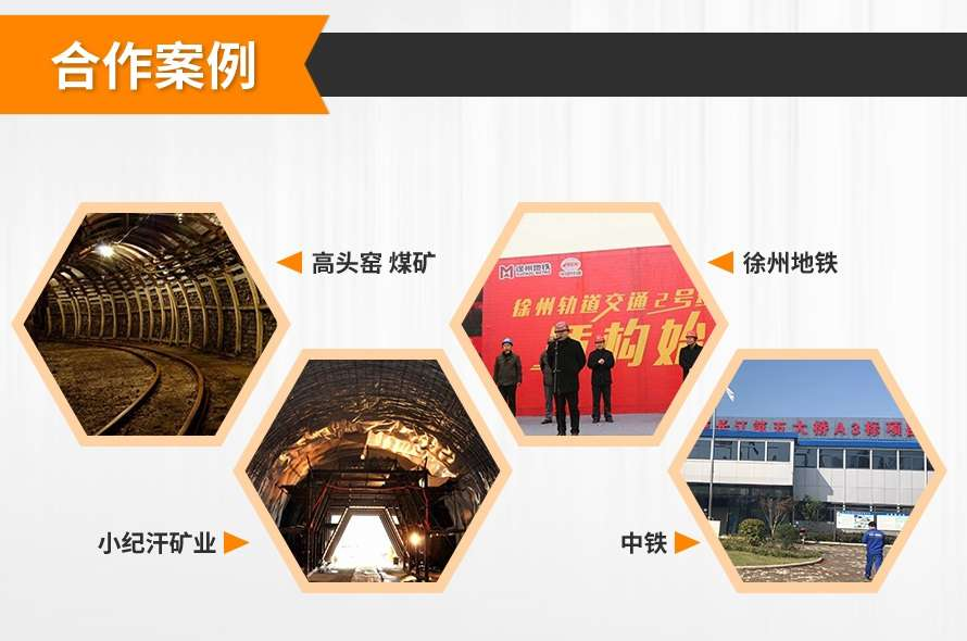 徐州威博工贸有限公司-合作案例